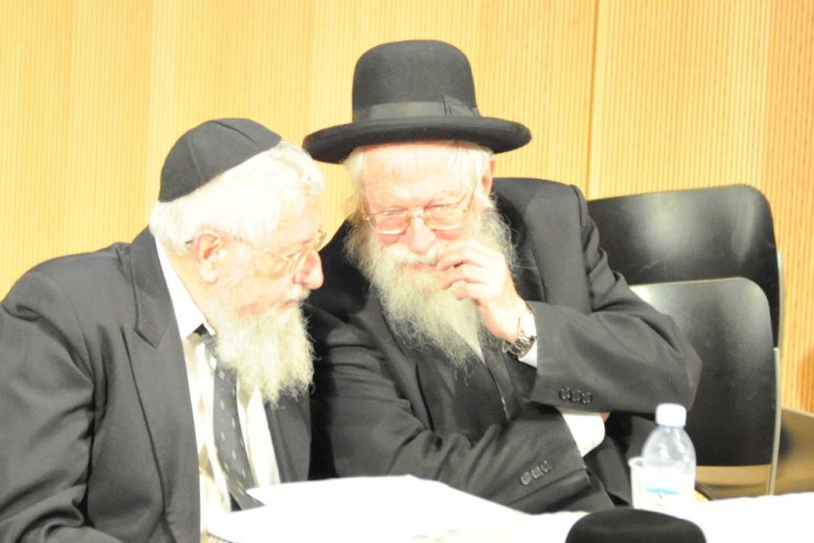 Avn Datanim In Conferenc