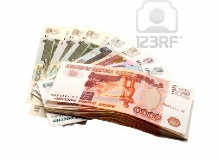 Money Of The Russian Federation Denomination Of Various Nominal From Ten Roubles To Five Thousand